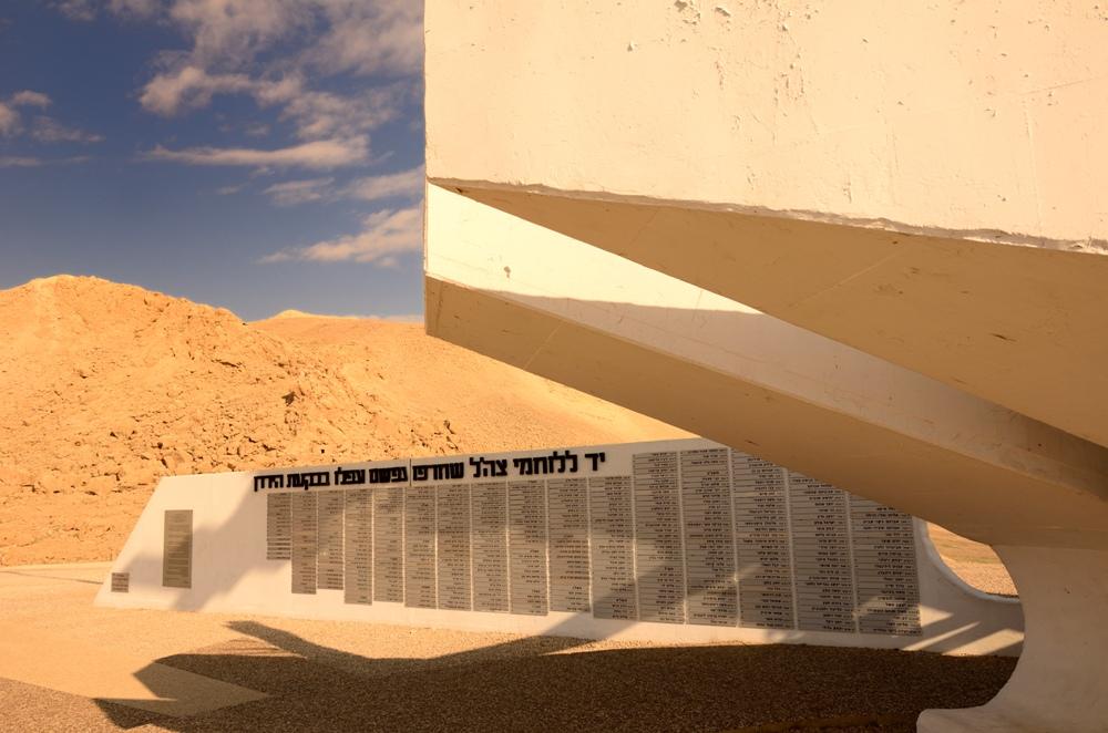 Мемориал памяти павших солдат в Иорданской долине