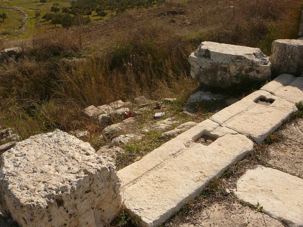 Апсис (апсида) синагоги в Хирбет Самара
