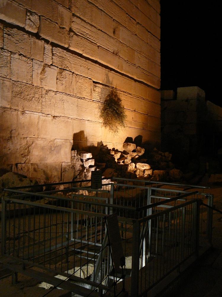 Магазины у подножия Храмовой Горы