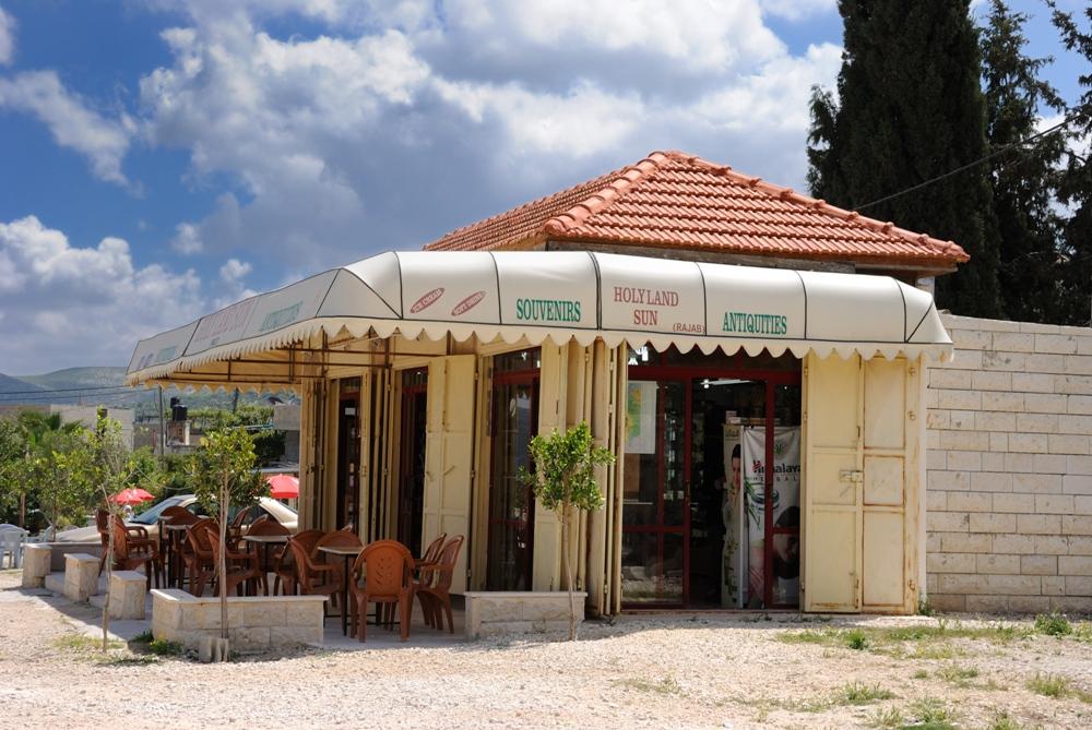 Арабские сувенирные магазины в Себастие