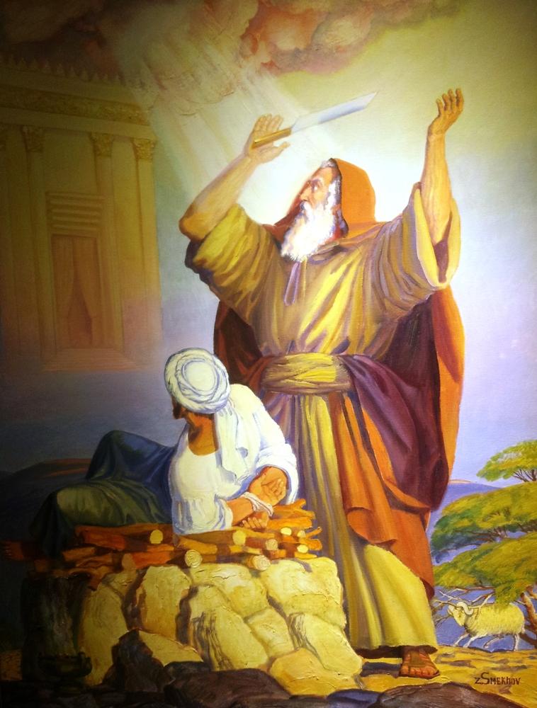 Жертвоприношение Ицхака на Храмовой горе