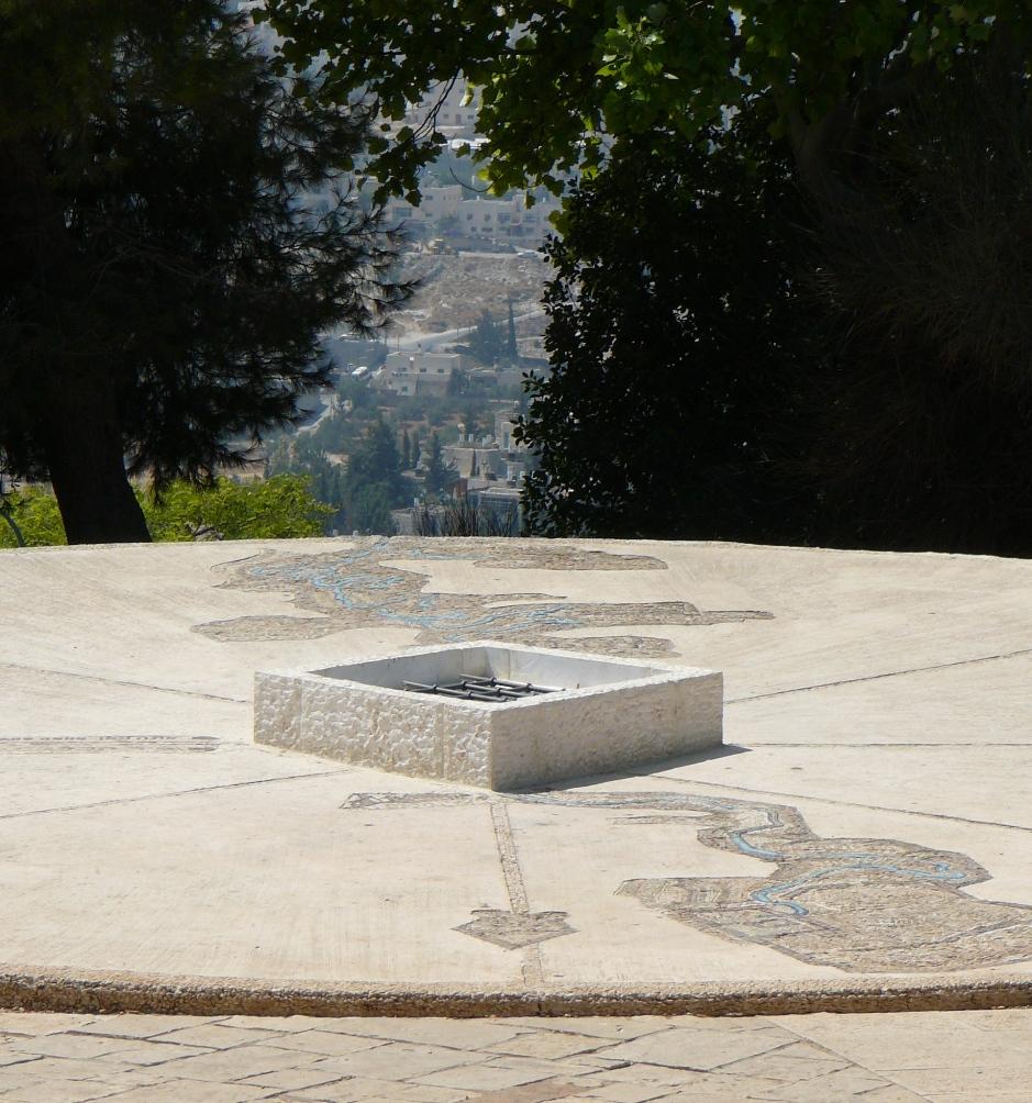 Мозаика акведука Хасмонеев