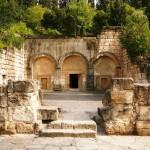 Бейт Шеарим – город и кладбище периода Талмуда
