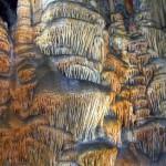 Сталактитовая пещера Сорек