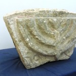 Менора из синагоги с Хевронского нагорья