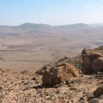 Виды кратера Рамон