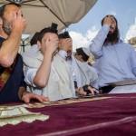 Шма Исраэль - Бар Мицва у Стены Плача в Иерусалиме