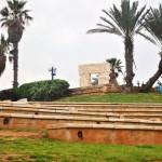 """Статуя """"Ворота Земли Израиля"""", Старое Яффо"""