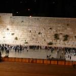 Стена Плача - вечерняя панорома