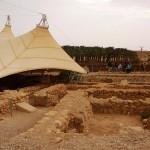 Раскопки синагоги и поселения в Эйн Геди