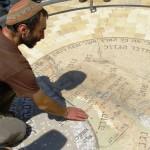 Карта колен Израиля, на водонапорной башне Бейт-Эля на горе Артас. Бейт Эль - центр Библейского Израиля