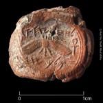 Оттиск личной печати царя Хизкияу