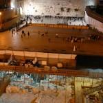 Стена Плача и раскопки под площадью