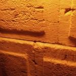 Западная стена - кладка 2000-летней давности