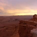 Закат над кратером Рамон