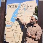 Экскурсия в мемориале Хец Шахор, Западный Негев