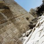 У подножия Храмовой горы, Иерусалим