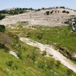 Масличная гора и ущелье Кидрон в Иерусалиме