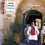 Вход в Неби Мусу