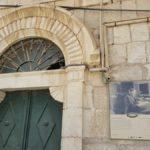 """В этом доме жил Элиэзер Бен-Йеуда, """"воскреситель"""" современного иврита"""