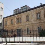 Больница Меира Ротшильда на улице Пророков - сейчас коледж Адасса