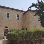 Здание библиотеки Бней Брит - прородительницы Национальной библиотеки Израиля