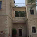 Дома на улице Пророков