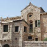 Дом архитектора и исследователя Иерусалима Кондрад Шика на улице Невиим - Пророков
