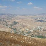 Ущелье Тирца, вид с горы Кабир