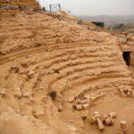 Раскопки театра Ирода в Иродионе