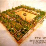 Нижний Иродион - кантри клаб Иерусалима