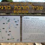 План пешеходного маршрута в Хурват Бургин, Иудейская низменность