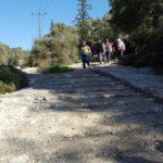 Римская дорога в горах Иерусалима, дорога Цезаря
