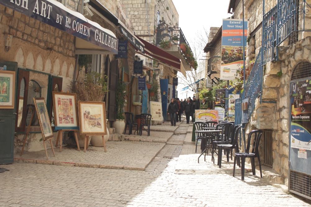 Возле улицы художников в Цфате