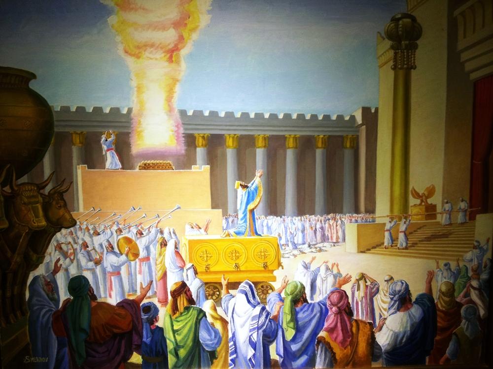 Молитва Шломо - Первый Храм