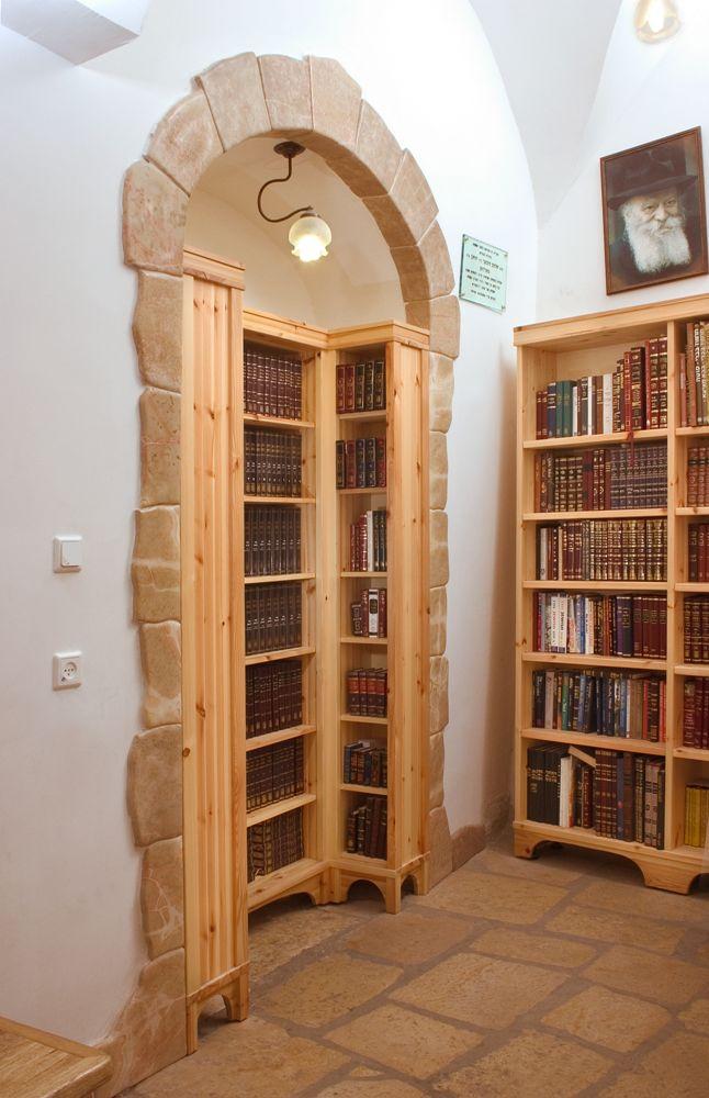 Дизайн библиотеки синагоги - скульптор Элия Эйдинов
