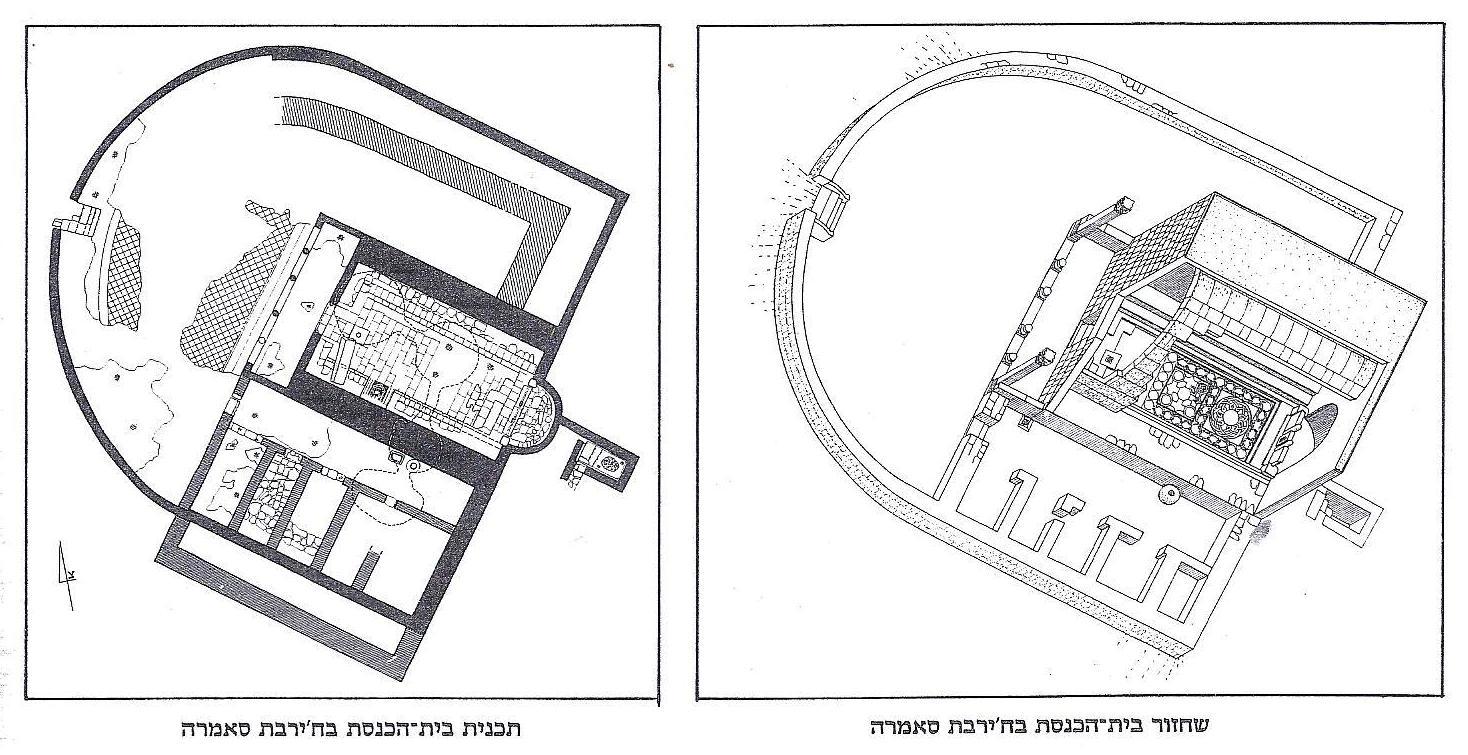 План синагоги в Хурват Самара