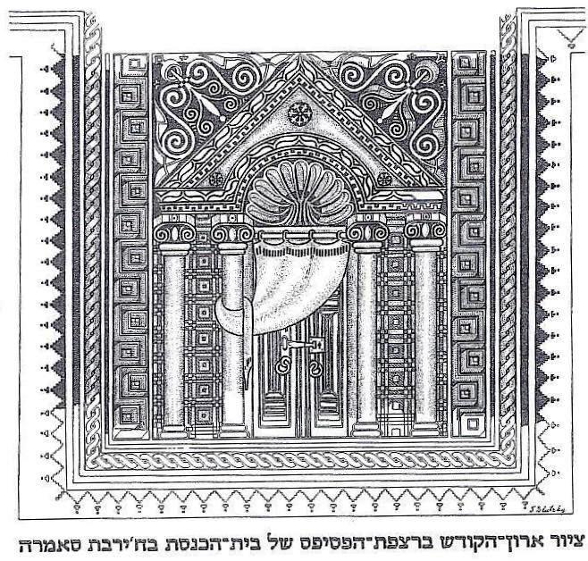 Это изображение было найдено под каменной скамейкой синагоги, построенной в более поздний период
