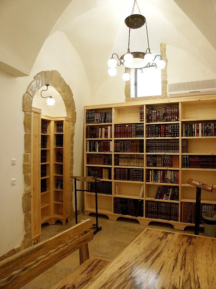 Библиотека синагоги Менуха Рохель в Хевроне