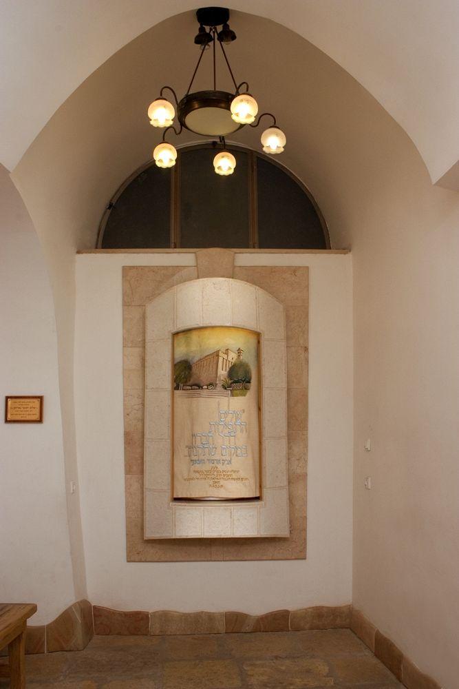 Арон а-кодеш синагоги в Хевроне