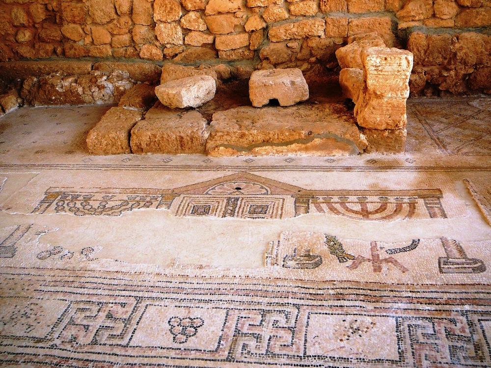 Мозаика синагоги Сусьи