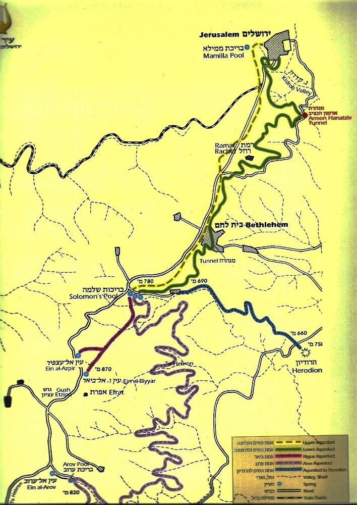 Сердце системы водоснабжения Иерусалима - Бассейны Соломона