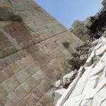 У подножия Храмовой горы