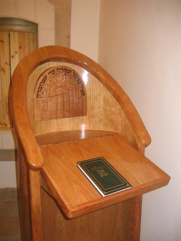В Хабадской синагоге в Хевроне