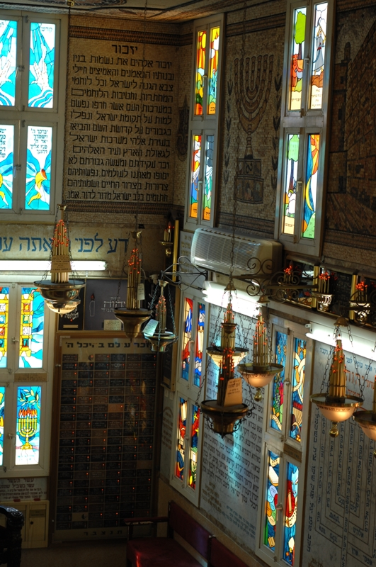 Синагога Акко - витражи и мозаики
