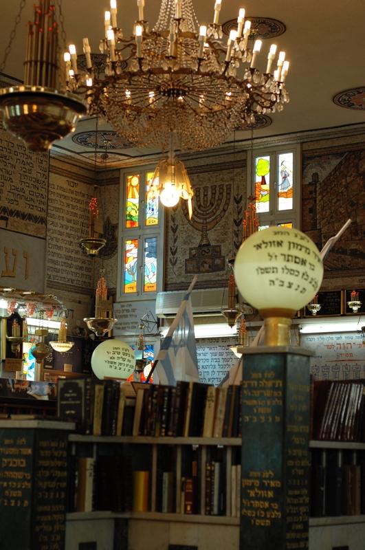 Синагога Ор Тора - внутренний интерьер
