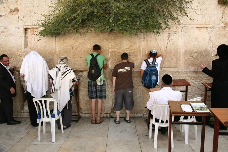 Молитва у Стены Плача