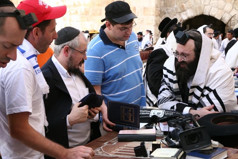 Еврейские встречи у Стены