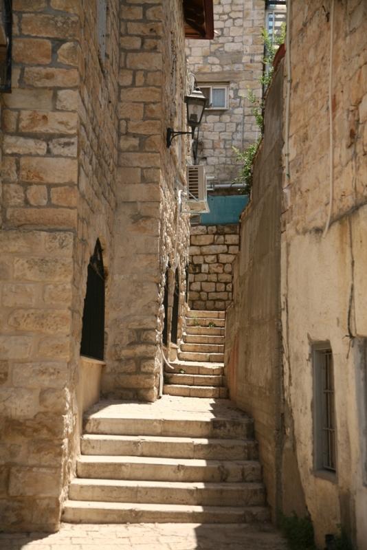 Улицы Старого Цфата
