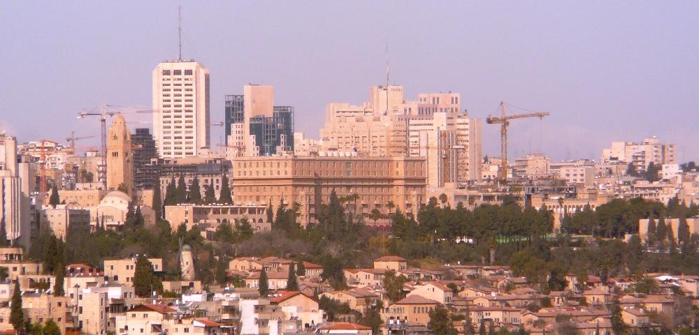 """Гостиница """"царя Давида"""" в центе Иерусалима"""